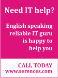 English speaking IT assistance